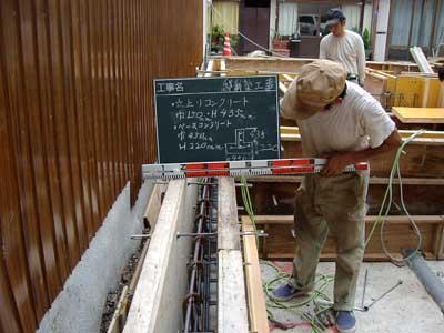 家建て替えの基礎工事 基礎立ち上がり幅 150mm