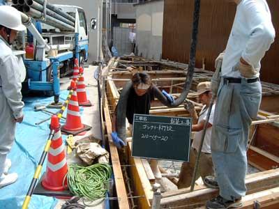 家建て替えの基礎工事 コンクリート打設
